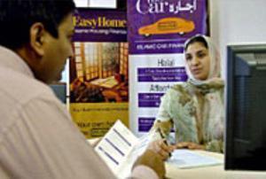 В Индии разработано программное обеспечение для исламских банков