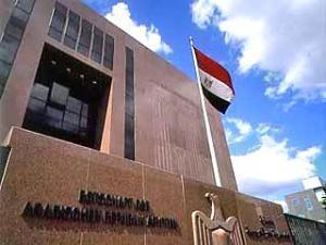 МИД Египта: Израиль противодействует мирному процессу