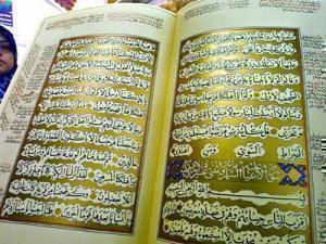 Почему христианин принял ислам
