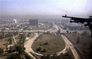В Багдаде отменен комендантский час