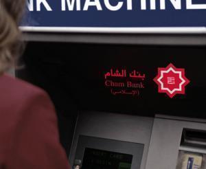 Ислам и бизнес