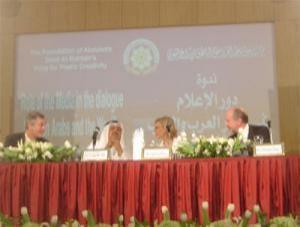 «Роль СМИ в диалоге между Западом и Арабским миром»