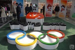 В Пекине готовятся к олимпиаде