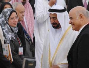 Вклад исламских ученых в развитие цивилизации стал темой международной конференции
