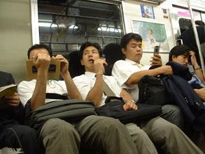 """В Японии появится """"полиция нравов"""""""