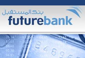 США ввели санкции против бахрейнского банка