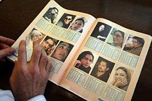 Иранские власти закрыли 9 глянцевых журналов