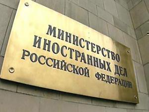 МИД РФ: развитие отношений с ОИК будет заложено в новую Концепцию внешней политики