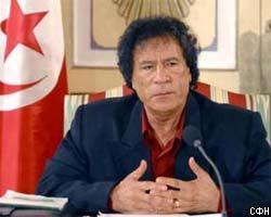 Каддафи верен идеалам народовластия
