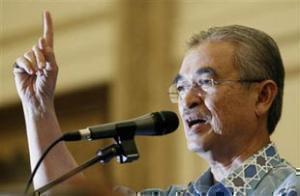 Малайзия призвала ОИК дать отпор экстремизму и исламофобии