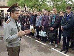 В Москве к розыску уклонистов от армии подключены народные дружинники