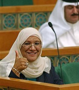 Масума Мубарак - первая женщина в кабинете министров Кувейта