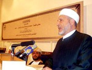 Ученые приняли решение о систематизации исламского закона