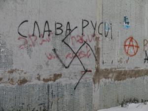 Лидер СДПР: фашисты помогут национальным регионам получить независимость от Москвы
