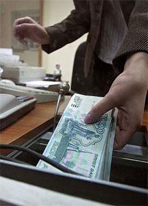 Обнародован «черный список» банкиров