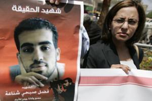 Палестинцы провели акцию протеста против убийств журналистов