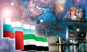 Россия завершает переговоры с ОАЭ в рамках вступления в ВТО