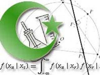 Наследие исламской науки переведут в цифровой формат