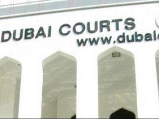 Законы ОАЭ переведут на английский язык