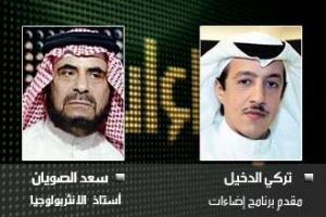 """Саудовский ученый: Пророк Мухаммад был """"светским"""" человеком"""