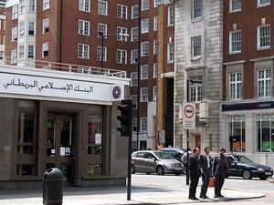 Лондон открыл пятый исламский банк