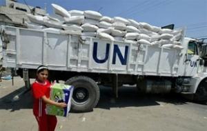 ООН возобновило раздачу гуманитарной помощи в секторе Газа