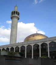 Центальная лондонская мечеть