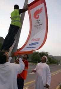 Оман принимает олимпийский огонь