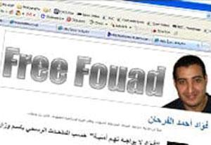 Известный саудовский блоггер освобожден из тюрьмы