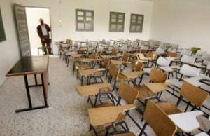 """Пустая аудитория в университете """"Аль-Акса"""""""