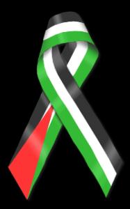 Иран призвал поддержать права палестинцев