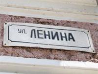 В России в очередной раз перекраивают историю