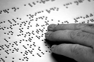Оформи подписку и помоги слепым