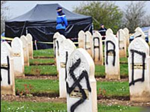 На севере Франции осквернено мусульманское кладбище