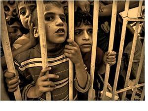 Дети Газы