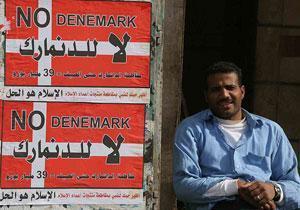 Дания несет огромные убытки из-за объявленного в мусульманских странах бойкота