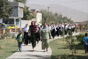 В Афганистане открылся парк отдыха для женщин