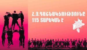 """Партия """"Дашнакцутюн"""" неоднократно пыталась методами шантажа и террора убедить мир в подлинности """"геноцида армян"""""""