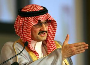Принц Аль-Валид бен Таляль