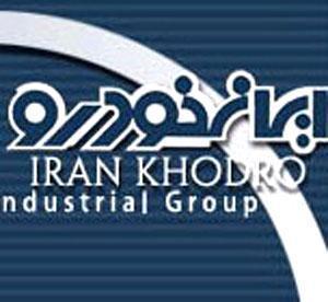 Иран представит на рынок дешевый автомобиль