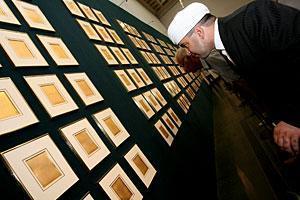 «Золотой Коран» — новый памятник XXI века