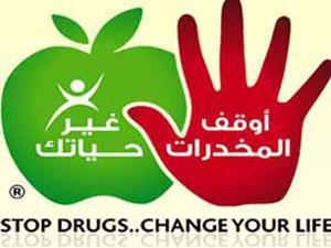 Наркотикам объявлен джихад