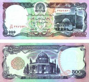 Парламент Афганистана за введение исламской банковской системы