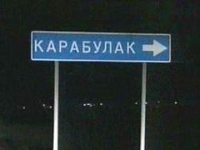 Обстреляна база ОМОН МВД Ингушетии