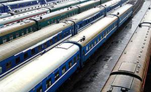 Московские железнодорожники требуют по 60 тыс рублей