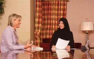 Cаудовские женщины работают по шариату
