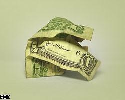Ближневосточные государства подумывают о валютной реформе