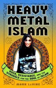 Исламский тяжелый металл