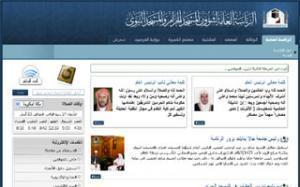 Мекканская и мединская мечети открыли виртуальные представительства
