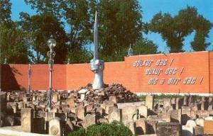 Мемориал памяти жертв депортации 1944 года